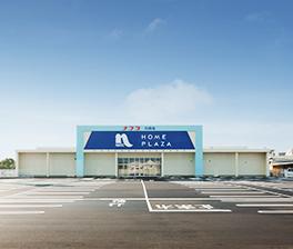 ホームプラザナフコ苅田店
